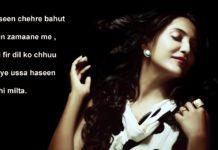 ग़ालिब की ग़ज़ल और जश्न ए मीर तक़ी मीर love shayari ,