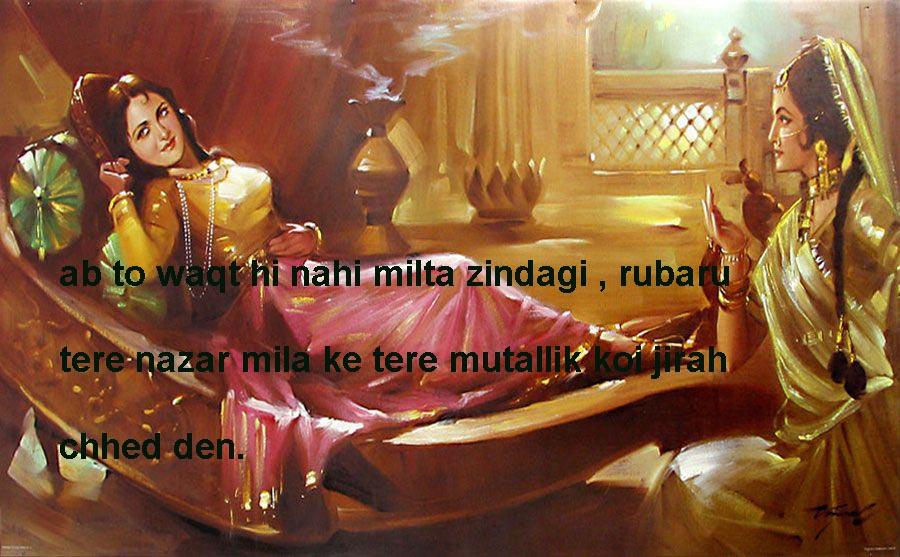 urdu sad poetry 2 lines,