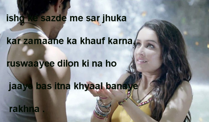 नाज़ुक लब पर शबाब देखे हैं sad poetry in urdu about love,