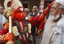 अली के बजरंगबली हिंदुस्तान की गंगा जमुनी तहज़ीब motivational stories in hindi,