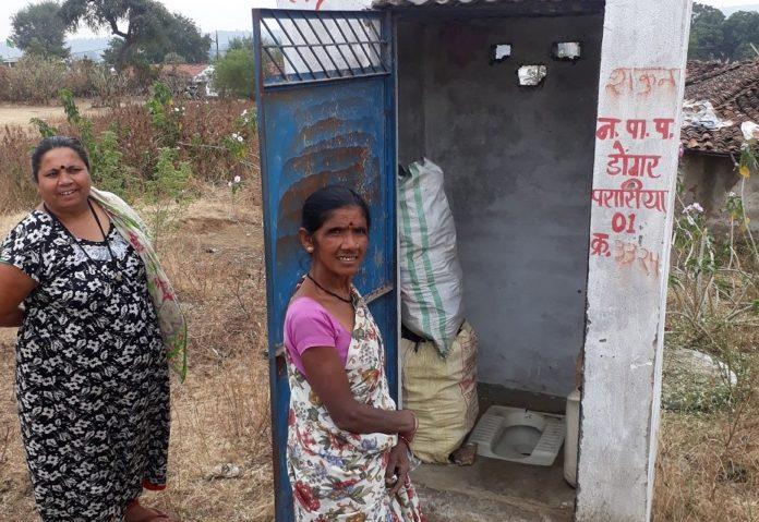 शौचालय एक दर्द कथा a short story ,