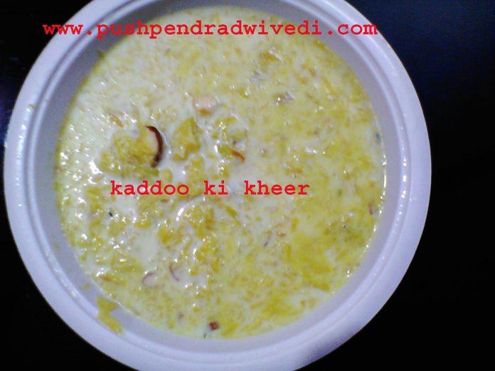 कद्दू की खीर बनाने की विधि indian recipes,