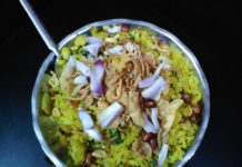 poha bachelor recipes indian,