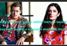 वक़्त भर देता है हर ज़ख्म मरहम बनकर one line thoughts on life in hindi ,