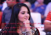 इश्क़ के मसले ने तो अब जाके तूल पकड़ा है love shayari,