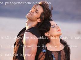 इल्म था उनको ये मोहब्बत भी वक़्त ए जाया है quotes life hindi ,