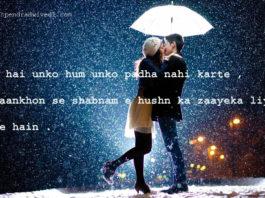 गिला है उनको हम उनको पढ़ा नहीं करते love quotes in hindi ,