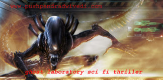 ghost laboratory sci fi thriller horror story in hindi ,