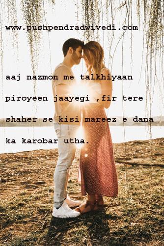 one line quotes on life in hindi आज नज़्मों में तल्खियां पिरोई जाएगी ,