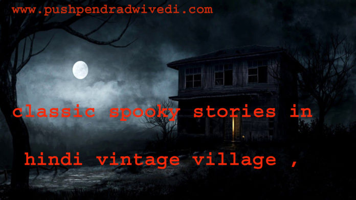 classic spooky stories in hindi vintage village ,