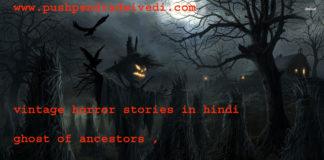 vintage horror stories in hindi ghost of ancestors ,