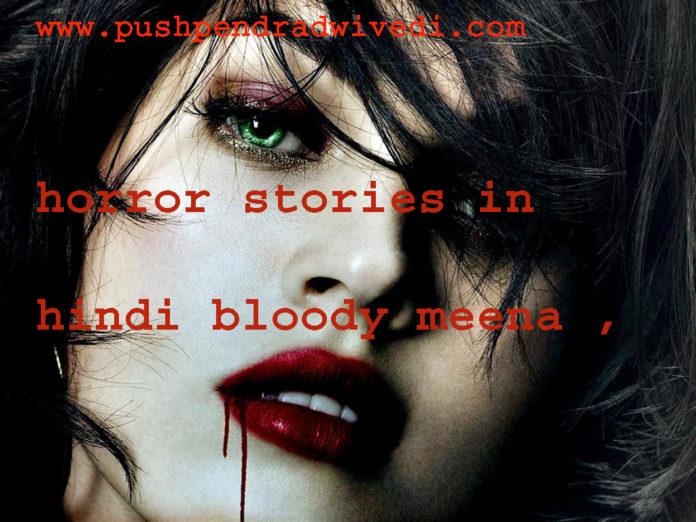 horror stories in hindi bloody meena ,