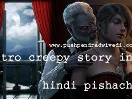 retro creepy story in hindi pishach ,