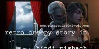 retro creepy story in hindi pishach ,